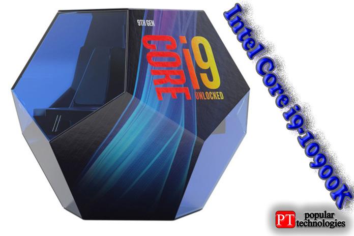 Intel Core i9 10900K2