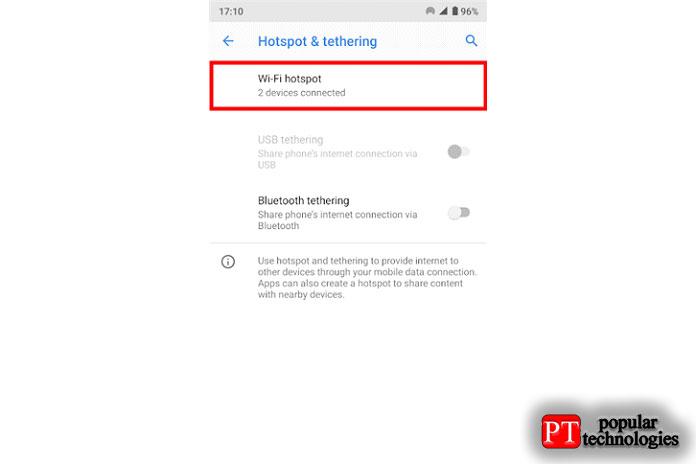 Как раздать интернет с Android1