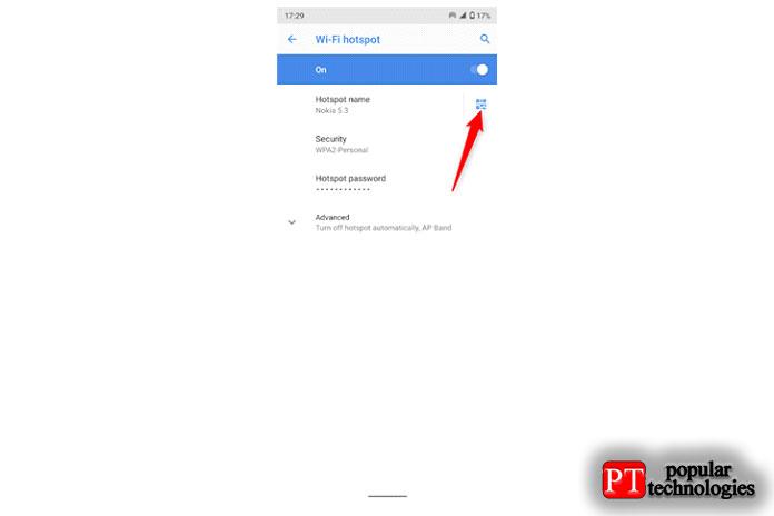 Как раздать интернет с Android10