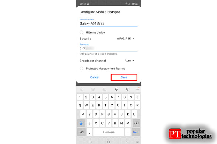 Как раздать интернет с Android17