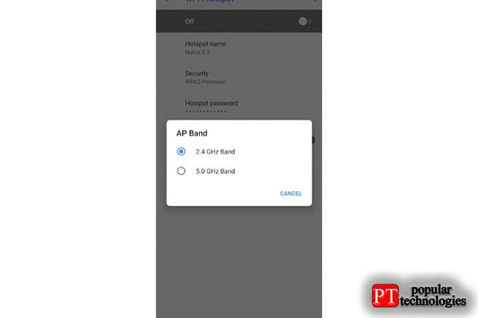 Как раздать интернет с Android19