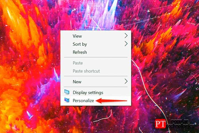 Как включить темную тему Windows1