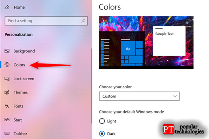 Как включить темную тему Windows2