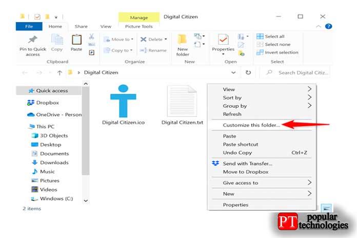 значок папки в Windows7