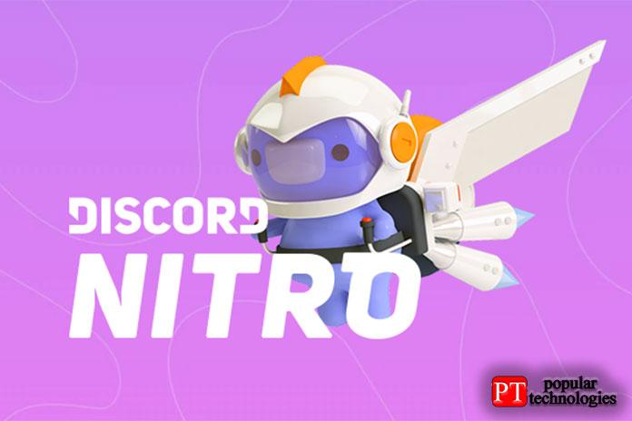 Что такое Discord Nitro