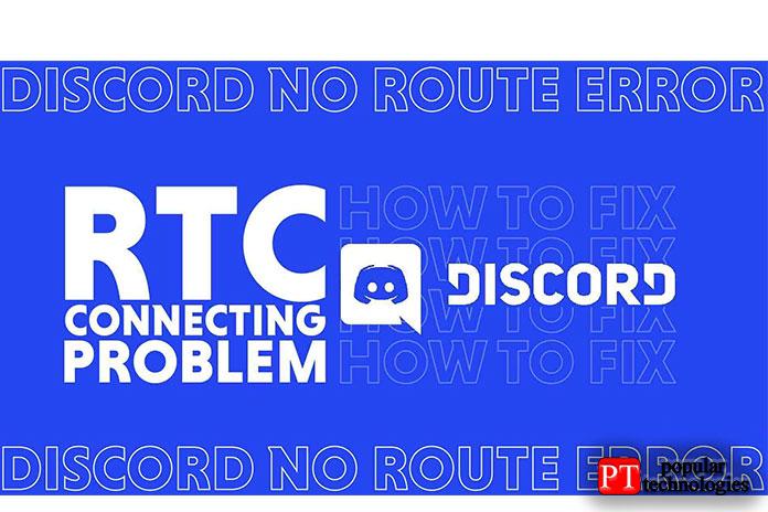 Как исправить проблему подключениея к Discord RTC