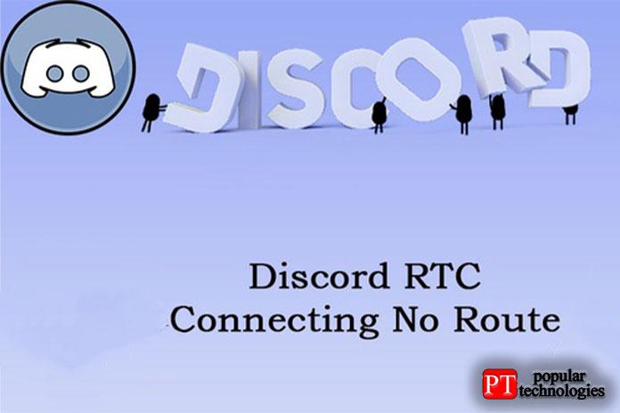 Как исправить проблему подключениея к RTC discord