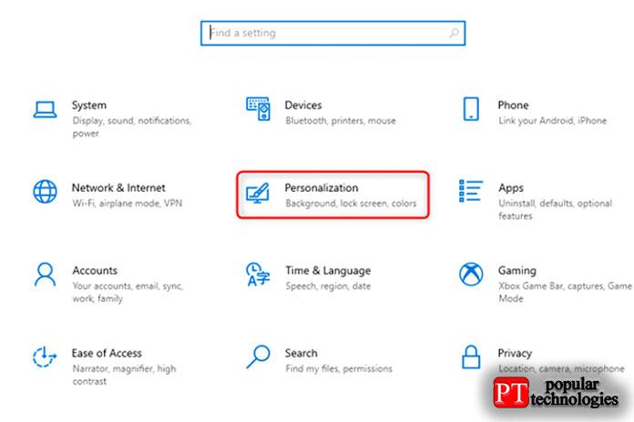 В настройках Windows 10 зайдите в Персонализация