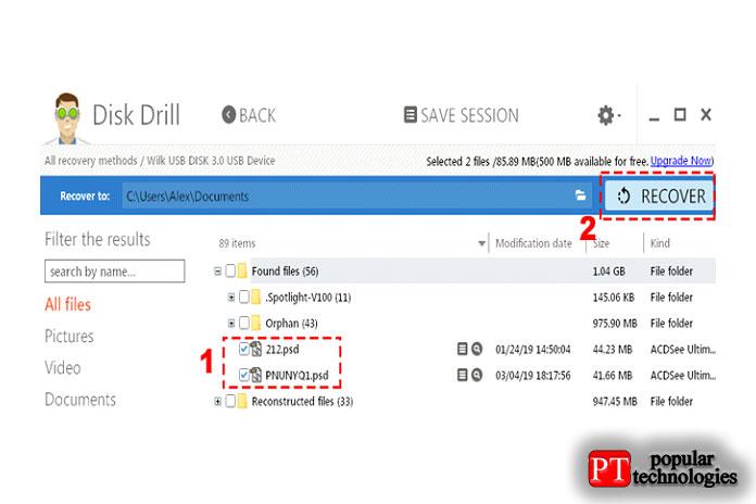 Выберите утерянные файлы PSD
