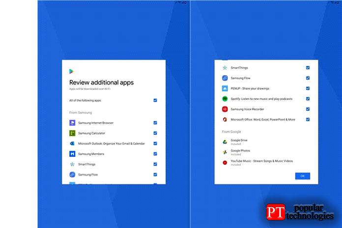 Дополнительные приложения, рекомендованные Samsung