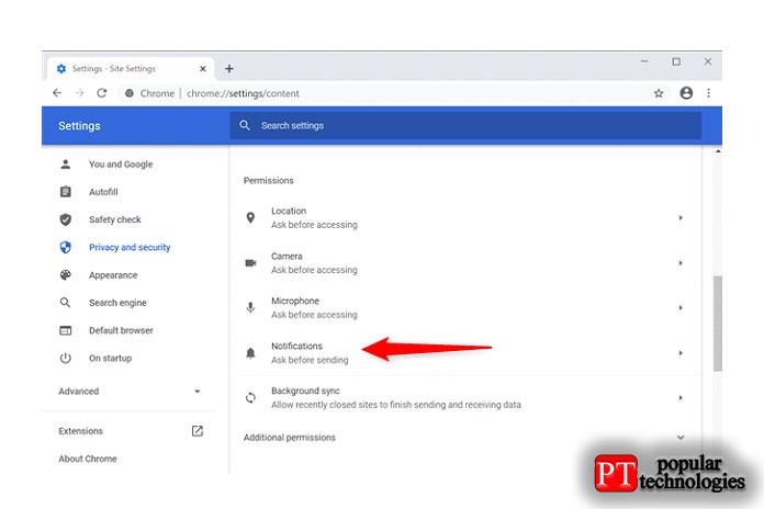 Как удалить уведомления изнастроек Chrome