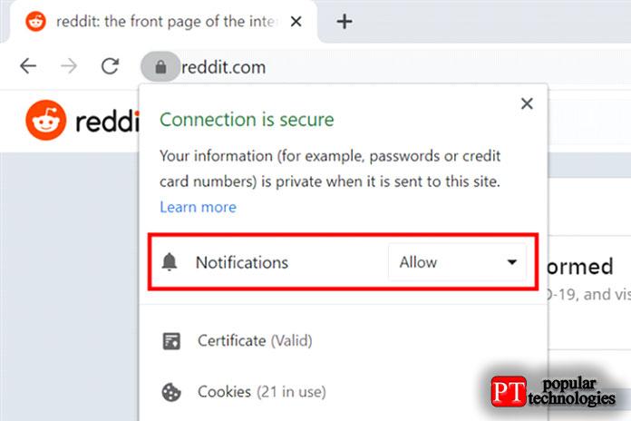 Нажмите наполе, чтобы изменить настройки уведомлений Chrome
