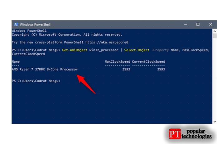 Посмотрите, какой процессор находится внутри вашегоПК, спомощью PowerShell