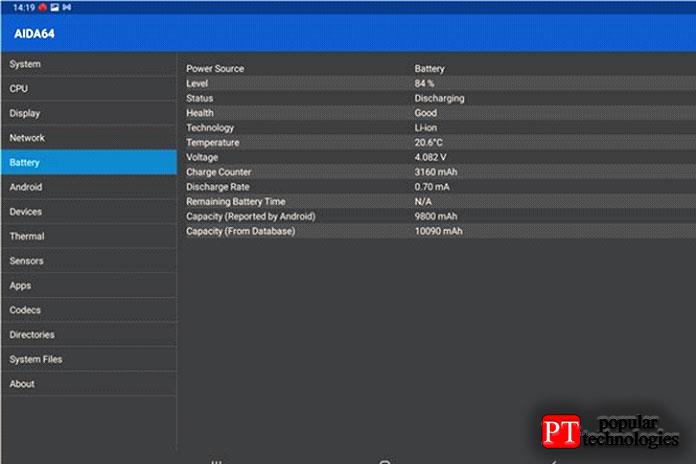 Samsung Galaxy TabS7+ сведения обаккумуляторе