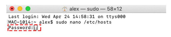 Вам будет предложено ввести пароль администратора, который необходимо будет предоставить для редактирования этого файла