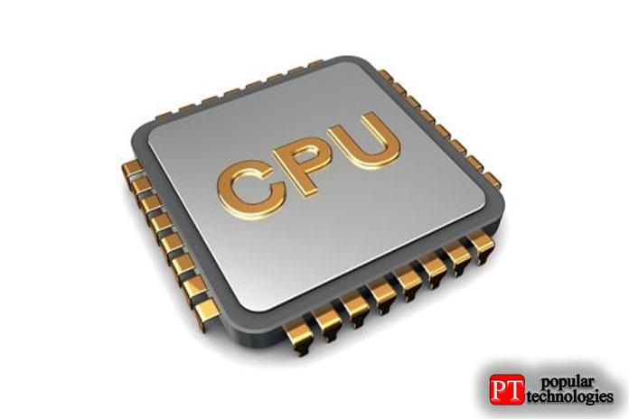 какой процессор установлен
