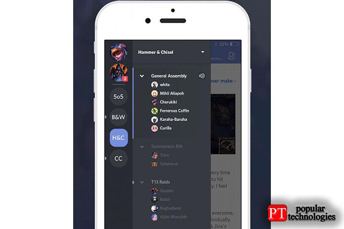 Добавление друзей через мобильное приложение Discord