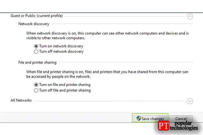 Если Network Discovery уже включён, кнопка сохранения изменений будет недоступна