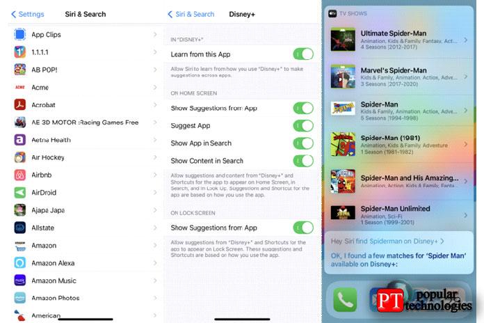 Используйте Siri с вашими приложениями