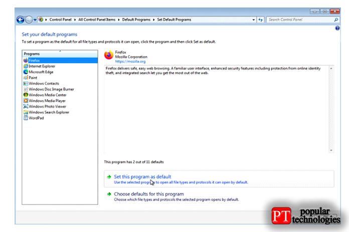 Как изменить браузер по умолчанию Windows 7