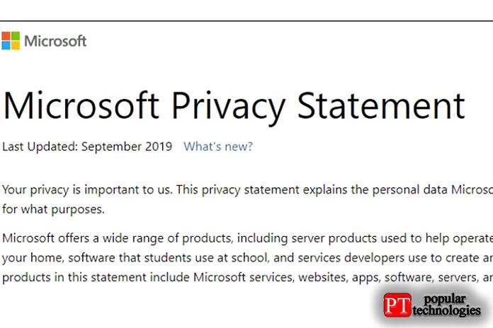 Прочтите Заявление о конфиденциальности Microsoft