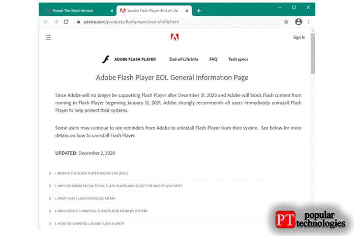 Страница общей Adobe