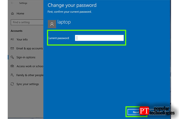 Вам будет предложено повторно ввести новый пароль и подсказку для пароля