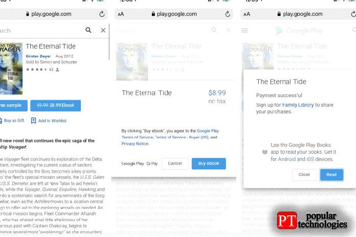 Использование Google Pay наAndroid2