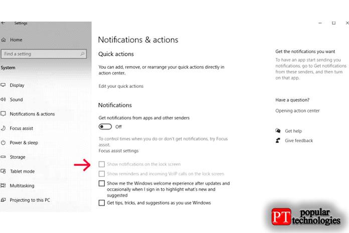 Настройте дополнительные параметры уведомлений на этом экране