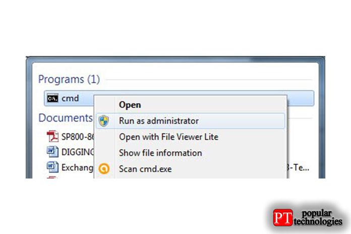 Откройте командную строку отимени администратора
