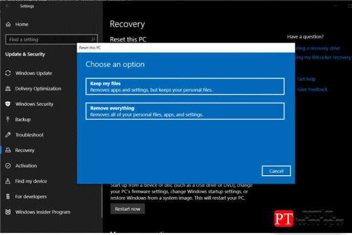 Сохранить или удалить файлы