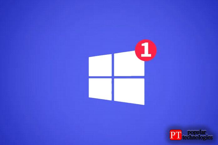 отключить уведомления в Windows 10