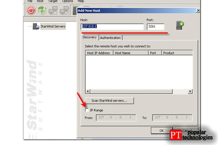 ыберите localhost (127.0.0.1) или введите IP-адрес сетевого сервера