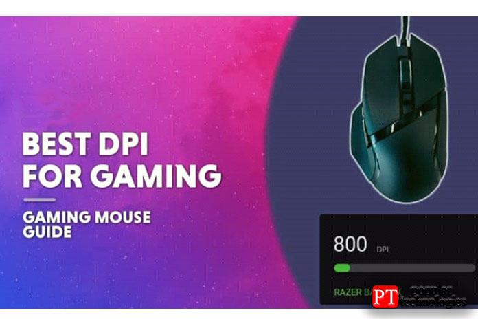 Что такое DPI на мышке