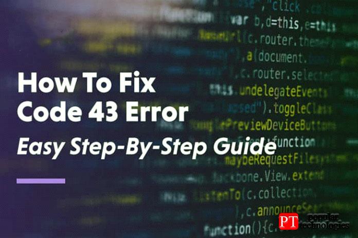 Как исправить ошибку с кодом 43