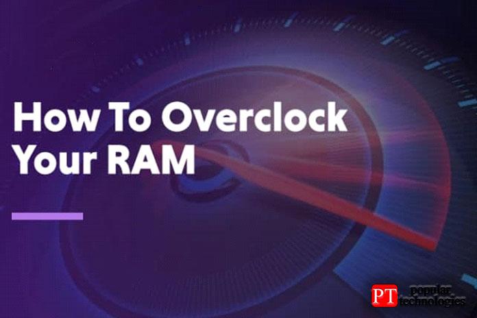 Как разогнать оперативную память DDR4