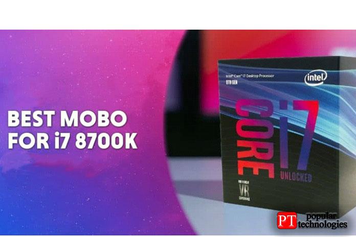 Лучшая материнская плата для i7 8700K