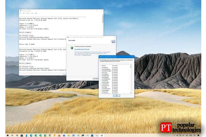 Средство удаления вредоносных программ Windows 10