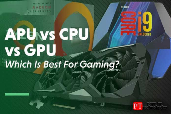 В чем разница между APU, CPU и GPU