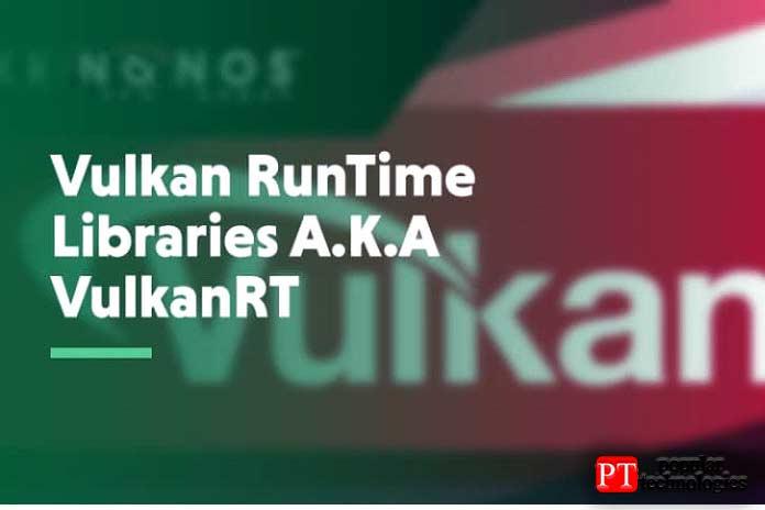 библиотеки времени выполнения