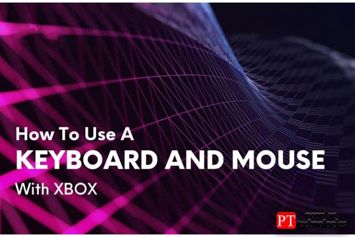 подключить клавиатуру и мышь к XBOX
