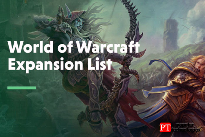 расширения World of Warcraft
