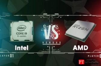 AMD против Intel 2021