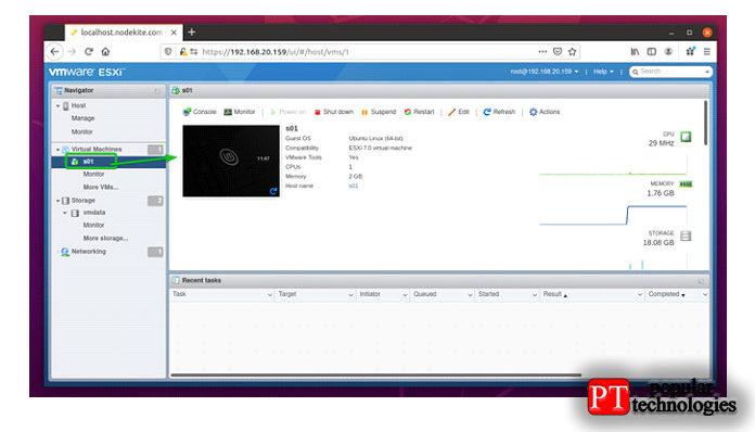 Чтобы показать вам, как подключиться квиртуальной машине VMware
