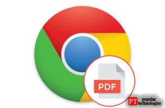 Chrome встроенный просмотрщик PDF
