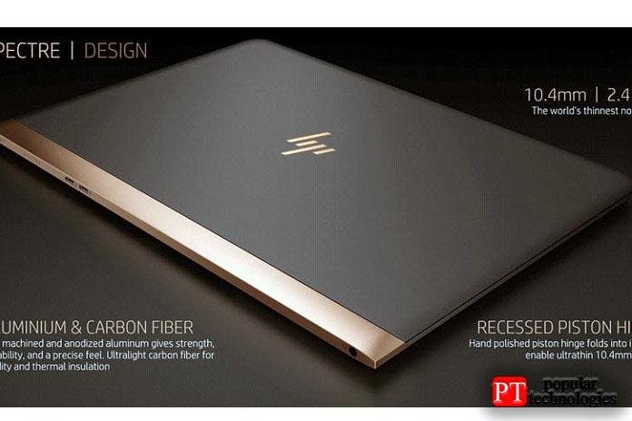 Дизайн HP