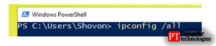 Должен отображаться IP-адрес удаленного компьютера
