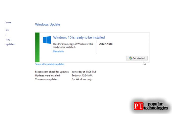 Если выхотите обновить старую версию Windows