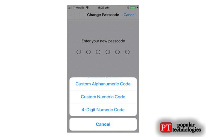 Используйте коды доступа, даже если они не являются обязательными