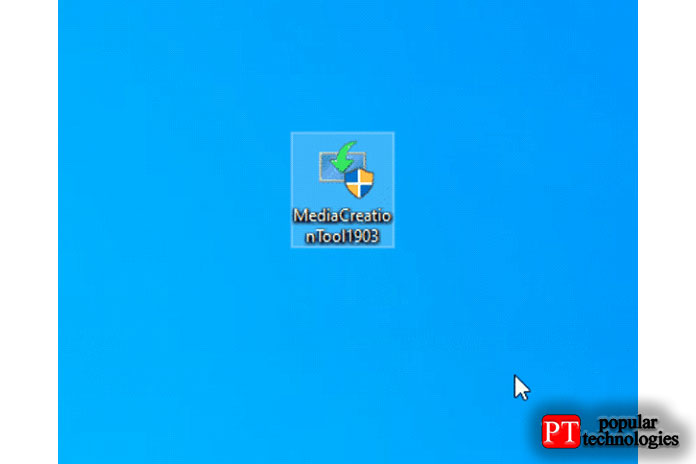 Найдите папку для загрузки идважды щелкните EXE-файл